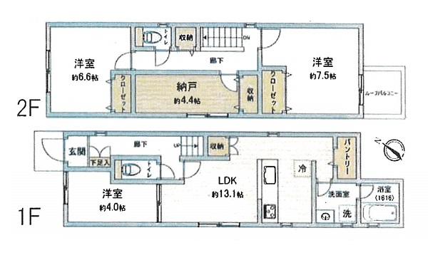 相模原市南区南台3丁目 未入居戸建 価格2850万円