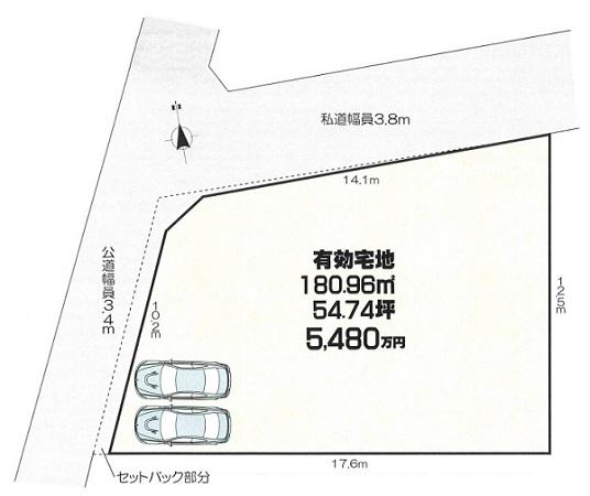 横浜市瀬谷区中央 売地 価格5,480万円
