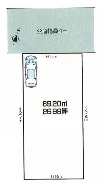 大和市西鶴間2丁目 売地1区画 価格2150万円