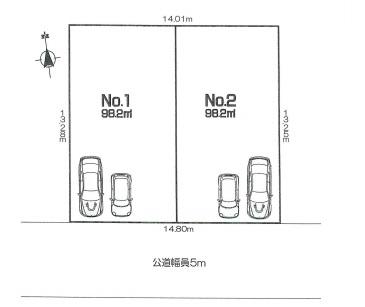 綾瀬市小園南1丁目 売地2区画 価格1480・1580万円