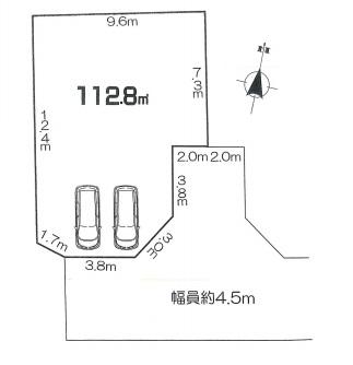 綾瀬市大上1丁目 売地 価格1980万円