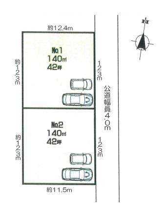 厚木市金田 売地2区画 価格1980万円