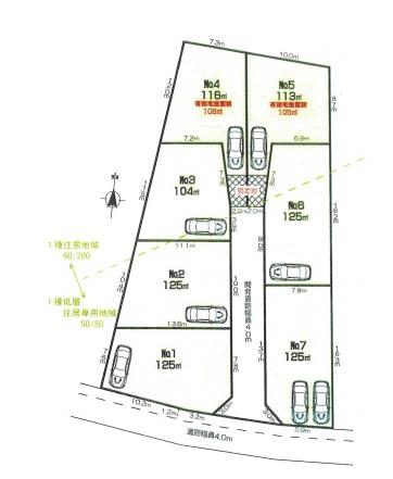 大和市福田 売地7区画 価格1580万円~